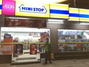 Ministop - Hệ thống cửa hàng tiện lợi