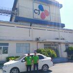 CJ – Hệ thống nhà máy CJ tại Việt Nam